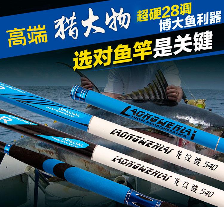 鱼竿真的是越轻越好么?哪里卖超轻超硬鱼竿?