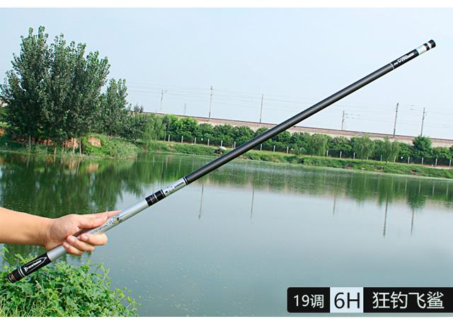 长节台钓竿和短节的溪流竿,有什么不同?