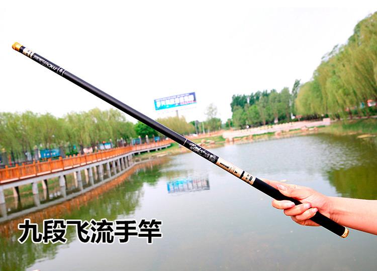 特价钓鱼竿